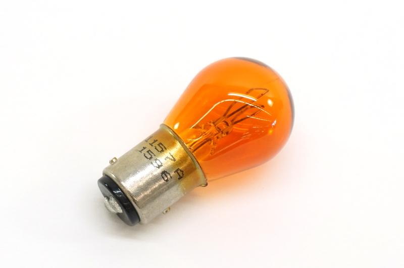 Back Up Light Bulb Quot Long Life Bulb Quot 989757 Osram