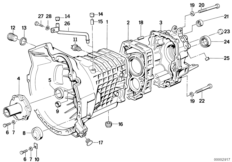 2013 Bmw M5 Engine